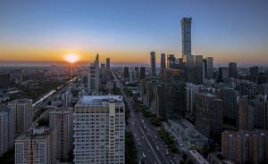 北京金融控股集團成立,原銀保監會國際部主任范文仲任董事長