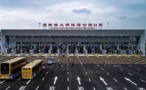 港珠澳大橋珠海公路口岸平均20至30秒完成一名旅客邊檢