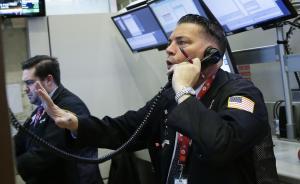 美股回吐年內所有漲幅,熊市來了嗎:恐慌指數10月內已翻倍