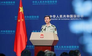國防部:公安邊防和警衛部隊改制將于年底前完成