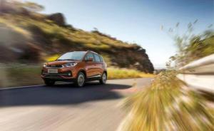合眾新能源拉開產品攻勢,首款量產車哪吒N01正式開啟預售