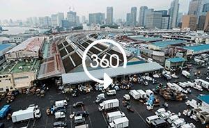 全景视频|日本东京老筑地市场正式关闭,将会被整体拆除