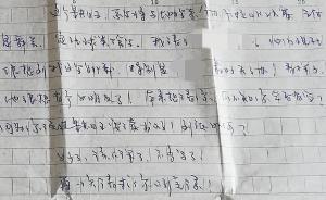 1978-2018上海市民生活記憶·信件|卡拉OK