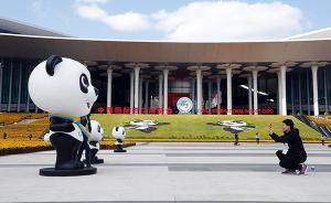 何建华专栏:如何理解认知在上海举办中国国际进口博览会?