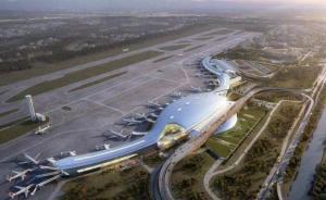 寧波空港今年誕生兩個里程碑事件!臨空產業新城發展底氣十足