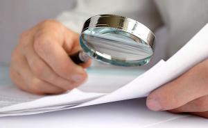 科研造假將遭43項聯合懲戒:包括不能當公務員等