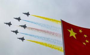 心系國旗,八一飛行表演隊獻禮空軍成立69周年