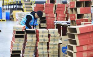 """從""""淘便宜""""到買品質,十年""""雙十一""""折射中國消費變遷路"""