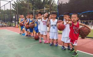 """篮球是中国第一大运动?""""00后""""球迷每周看1.37场比赛"""