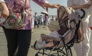 中國家庭︱兩代育兒:從獨生子女父母到獨生子女成為父母