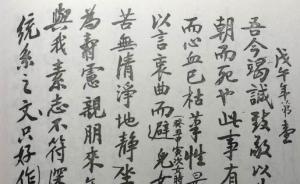 胡文輝︱王國維之前的自沉事件:梁濟和他的同情者