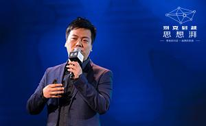 视频|张志林:除了仰望月亮,你还能来看我的音乐剧