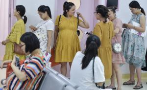 北京:孕產婦將按風險分級建檔,危重癥有綠色轉診通道