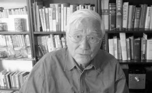 德媒:旅德华人学者、作家关愚谦逝世,享年87岁