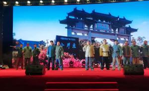 """安徽肥西纪念改革开放40周年,强化""""包产到户发源地""""记忆"""