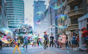 静安发布两张公共文化榜单,打造区域文化品牌