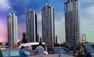 中国住房:蜗居到适居华丽转身,人均住房面积高达40平方米