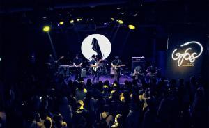 專訪 | 昏鴉樂隊:現實沉重,在音樂里找浪漫