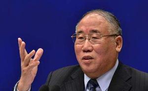解振华:中方愿在气候变化国际谈判中与最不发达国家加强合作