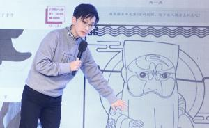 王珮瑜啟動京劇教育項目,首套青少年京劇通識教材完成編寫