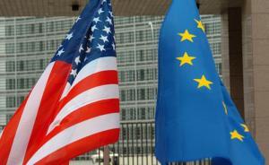 """面对美国司法长臂管辖,欧盟""""阻断法令""""能走多远"""