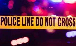 中国男子在特立尼达和多巴哥遭拦截枪杀,暂无嫌犯被逮捕