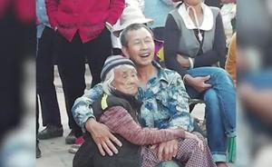 暖闻 丽江男子抱8旬瘫痪母亲看2小时演出:抱着她会舒服些