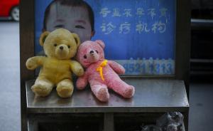 """中国家庭︱生育困难夫妇的""""眼泪"""""""