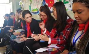 英国数学老师再次走进上海校园进行浸入式教学交流