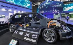 韩国氢燃料汽车大举进军国际市场,已与法国签订相关出口计划