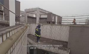 暖闻 初三女生爬32楼欲轻生,民警晒新生女儿照片成功解救