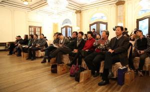 10位作家登台推介,上海该拿出自己的现实主义影视大作品