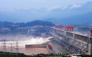 长江电力:三峡电站年发电量预计于明日首超1000亿千瓦时