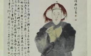 """在浙博看""""海派三人行"""":任伯年、蒲华、吴昌硕书画精品展出"""