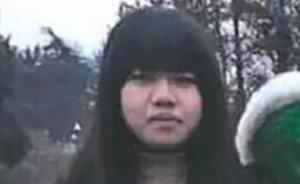 中国驻曼城总领馆:失联中国学生已返回住处,健康状况良好