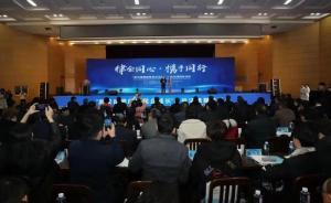 武汉公益法律服务进民企,为民营企业发展保驾护航