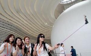 香港政务司长:望港青担当促成者、推广者,融入国家发展大局