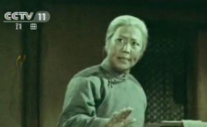 """""""红灯记李奶奶""""扮演者高玉倩逝世,享年92岁"""