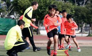 """""""中国足球之乡""""梅州,来了一群扎根的外国教练"""