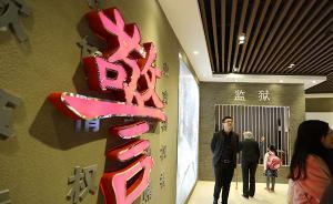 """吉林省国华资产公司原""""一把手""""被查,曾被通报为省负面典型"""