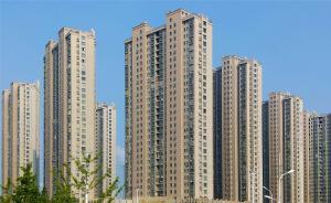 上海房贷利率调查:国有行均有九五折优惠,优质客户可打九折