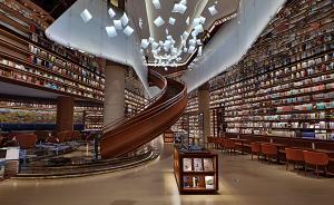 """想要成为""""中国最美""""的这家书店,到底美在哪里"""