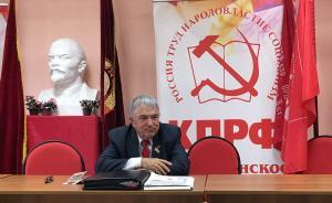 那群仍在奋斗的喀山共产党人