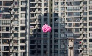 住建部谈房地产市场调控:以稳地价、稳房价、稳预期为目标