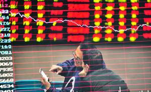 A股缩量反弹:沪指成交跌破900亿元,5G概念股全线爆发