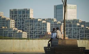 6个关键词看懂明年楼市:房地产市场长效机制呼之欲出