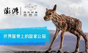 三江源:世界屋脊上的国家公园