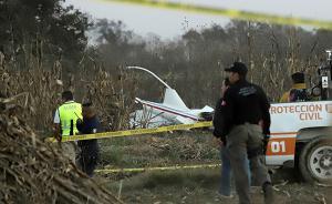 墨西哥一女州长及丈夫因直升机坠毁遇难,10天前刚宣誓就职
