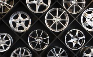 车市过冬 部分汽车零部件企业被要求明年价格降幅要达两位数
