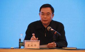 国家税务总局重庆市税务局首任局长蓝庆华调任璧山区委书记